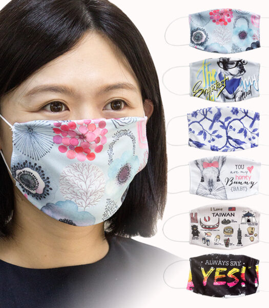 margnota maski